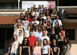 Летна школа за дентална медицина